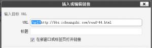 QQ截图20130307153703