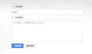 创智邮箱采集(Mailex)助未通过SAE开发者的朋友一臂之力!