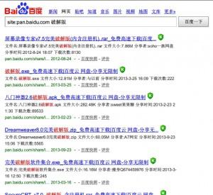 找资源么?要好好利用搜索引擎。