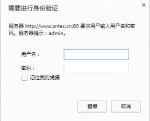 使用 Htpasswd 增加安全性(也适合 Nginx)