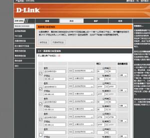 利用端口映射使单公网 IP 访问多台监控录像机