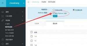 禁止 CDN 空 Referer 访问,防止搜索引擎收录